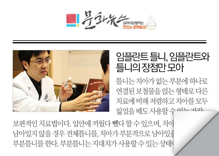 170420_문화뉴스.jpg