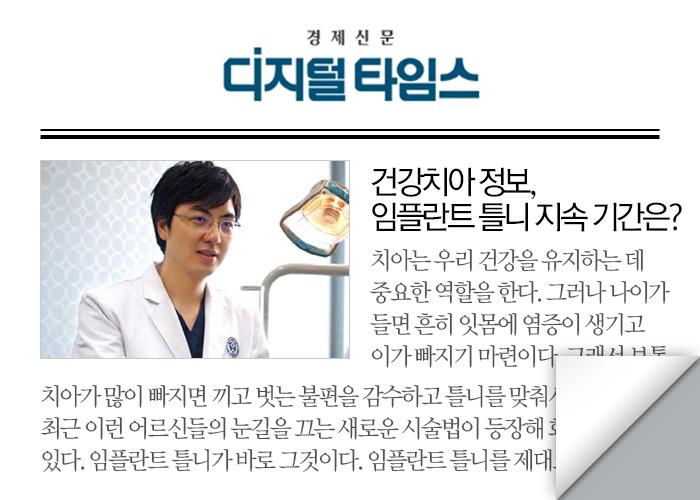 170403_디지털뉴스_홈페이지.jpg