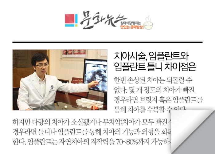 문화뉴스_홈페이지.jpg